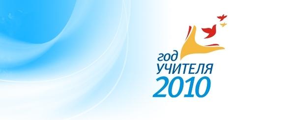 http://www.ulcro.ru